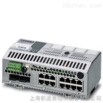 FL SWITCH SMCS 14TX/2FX