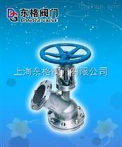 上海不鏽鋼上展式放料閥