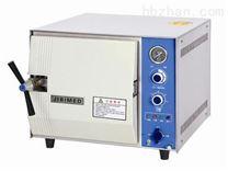 批發濱江24升快速蒸汽滅菌器 全不鏽鋼醫用高壓消毒鍋TM-XA24J
