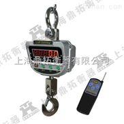 1/2吨数显电子吊磅秤,带打印吊钩电子秤