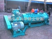 DSZ-J单轴粉尘加湿机厂家