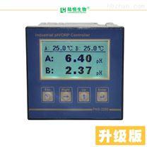工業在線pH計ORP計雙路測試儀 同時監測 在線正負電位檢測儀