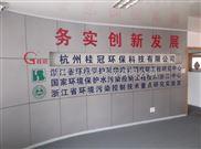 HGCQF-浙江杭州超效淺層氣浮機