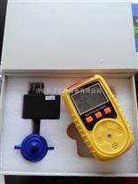 製藥廠專用多合一氣體檢測儀價格
