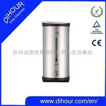 迪奥不锈钢自动感应皂液器