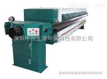 自動液壓920系列壓濾機