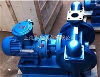 DBY电动调速隔膜泵调速电动隔膜泵