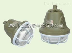 BAD83-H防爆高效节能无极灯