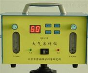 QC-2/QC-2A/QC-2B-双气路大气采样仪