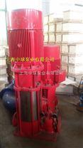 XBD10.0/45-75.0HY立式恒壓消防泵