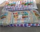 供应彩条布专业防雨塑料制品