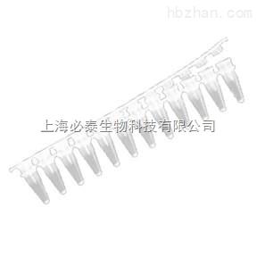 0.2ml PCR 薄壁管(8联排/带盖)