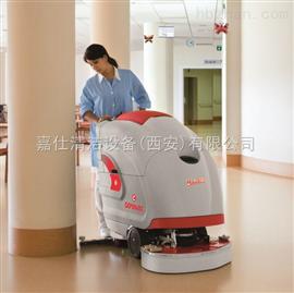西安洗地机|西安高美洗地机COMAC总代理公司
