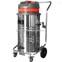 KAMAS嘉瑪蘭州工業吸塵器GS-2078B|西安嘉仕公司出品