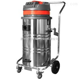 KAMAS嘉玛西安工业吸尘器GS-3078B|西安嘉仕公司出品