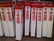 水文标志桩生产厂家