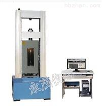 高質量高低溫電子萬能試驗機報價單 暢銷高溫萬能測試儀廠家