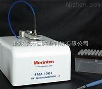超微量紫外分光光度計國產北京代理