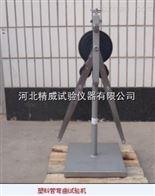 電工套管彎曲試驗機