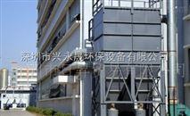 RS045深圳移動式脈衝除塵器
