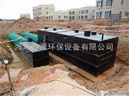 白云区地埋式一体化污水处理设备