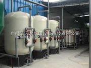 JH-除铁锰设备河水用除铁锰设备