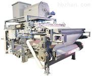 印染污泥带式压滤机