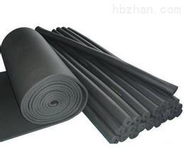 橡塑保温板、橡塑保温板厂家