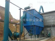 礦山用PPW型氣箱脈沖袋式除塵器
