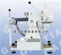 GT-CK湖北厂家纸箱冲孔试验机
