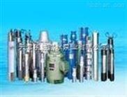 太原热水潜水泵,深井热水潜水泵