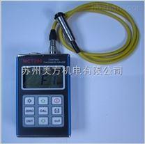 美泰MCT200塗層測厚儀鍍層儀測厚儀覆層測厚儀
