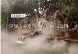 人造雾系统喷雾项目