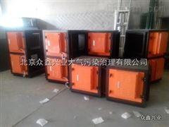 ZX--FQ--3光氧催化,北京废气处理厂家净化器