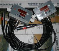 嵌入式MPM/MDM/460W型压力/差压/液位变送控制器
