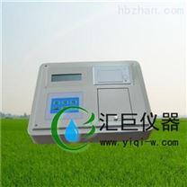 土壤微量元素測定儀WL