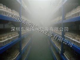 PLC-MD300G喷雾加湿系统