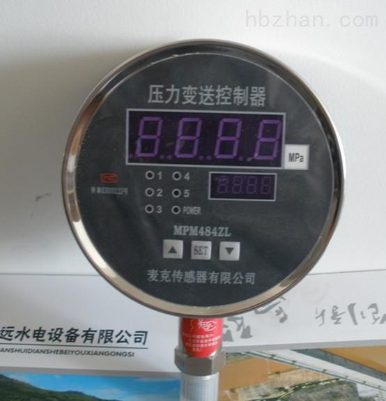 技术供水智能ZYB压力变送控制器