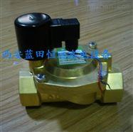 恒远电磁阀控专家-SLV21