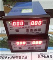 水轮发电机组主轴在线监测ZJS双通道振动摆度监测仪