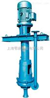 PNL型立式泥浆泵