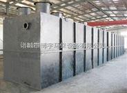高效精细 甘肃屠宰污水处理设备 重品质