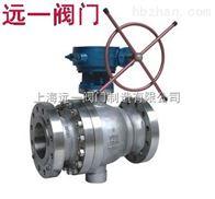 上海市名牌 上海遠一蝸輪傳動固定式球閥Q347F-10C/16C/25/40/64/100/160P/R/RL