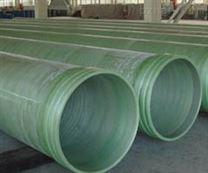 河北玻璃钢管道生产厂家