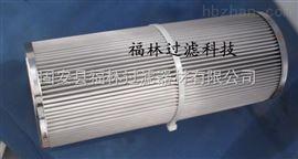 3PD110*160A10(福林)汽轮机油滤芯