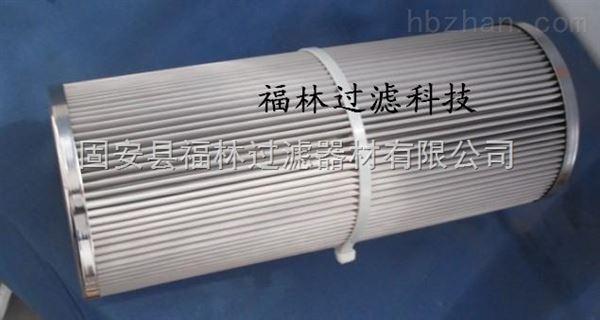 (福林)ZU滤油器 价格