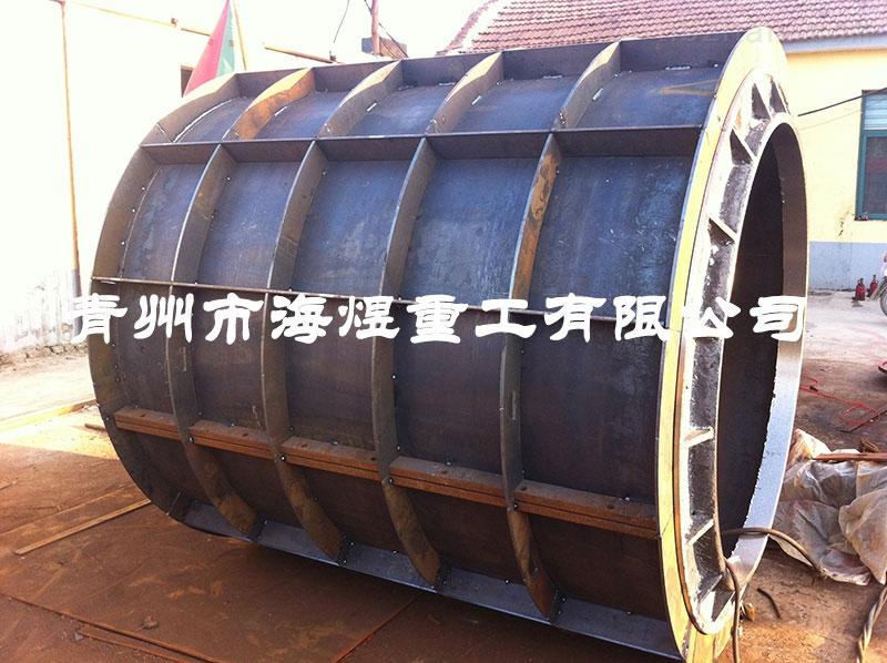 涵管模具-水泥涵管模具-青州市海煜重工有限公司