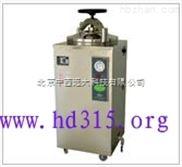 立式壓力蒸汽滅菌器(60L) 型號:MNYXQ-LS-50SII庫號:M389670