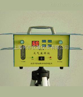 QC-2·QC-2A·QC-2B型-双气路大气采样仪