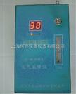 QC-4S防爆型大气采样仪
